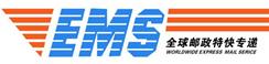 customer_ems